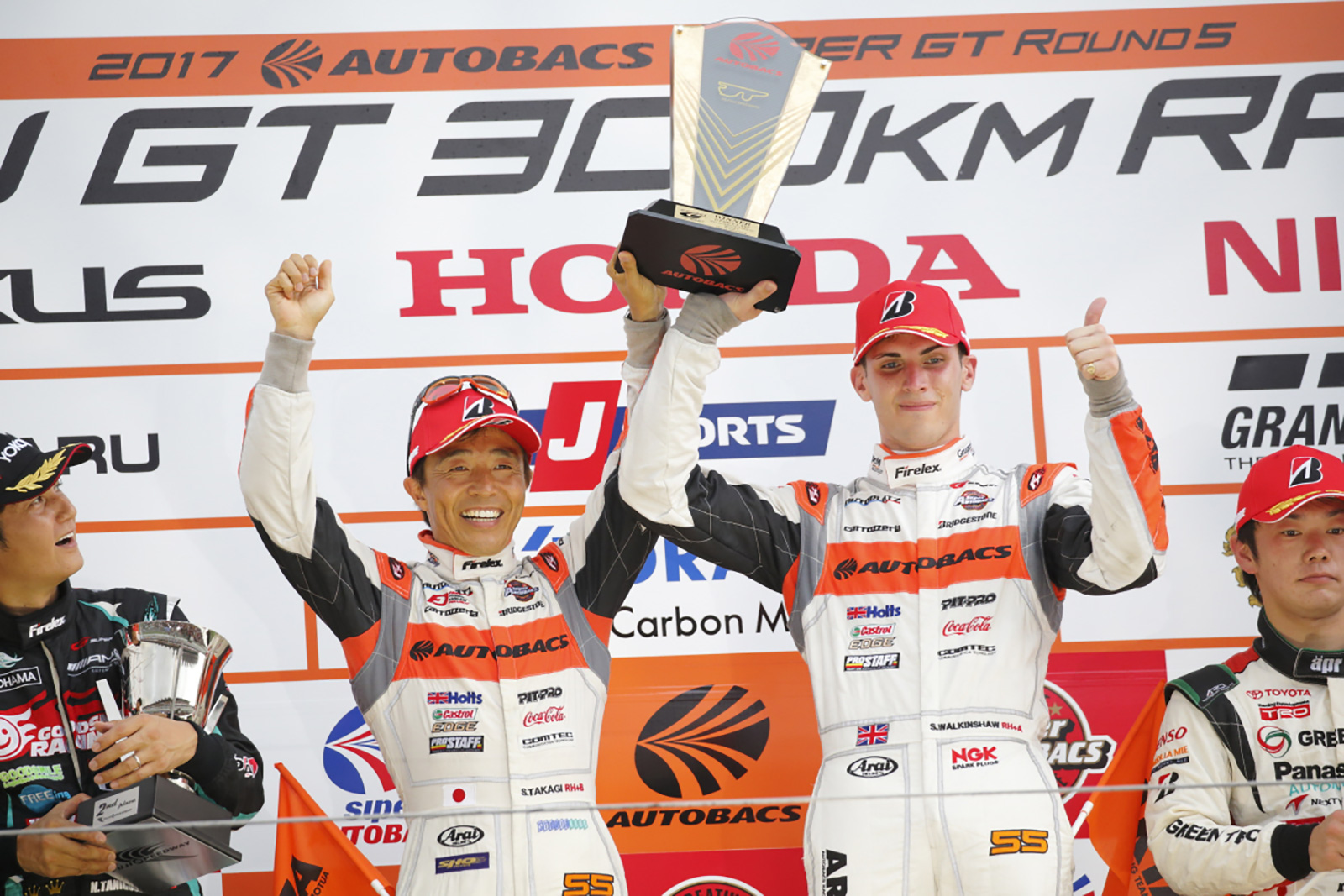 First GT300 pole position of 2017 for potent No.55 ARTA BMW M6.