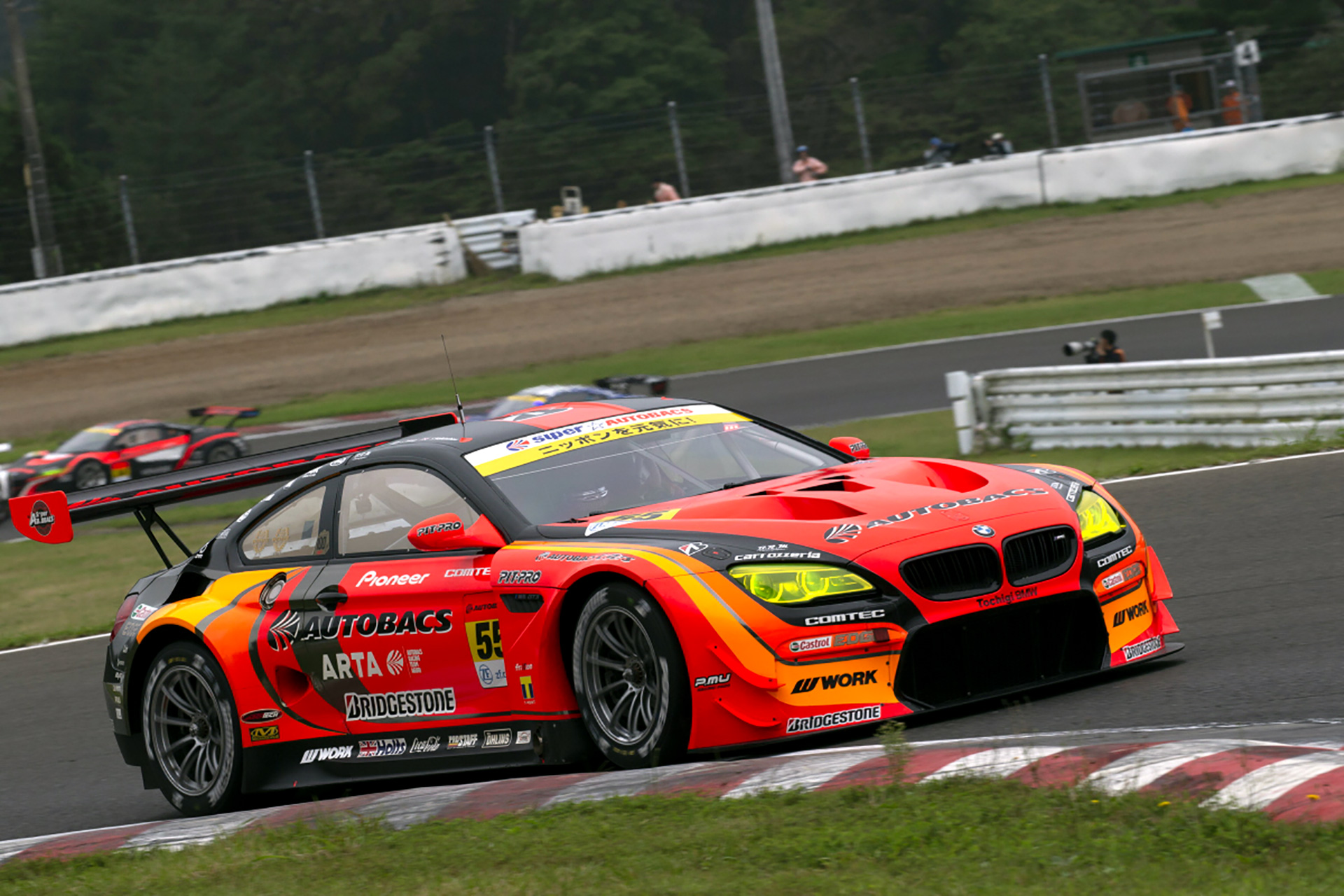 ARTA team-mates take top 10 result despite qualifying P23 on grid.